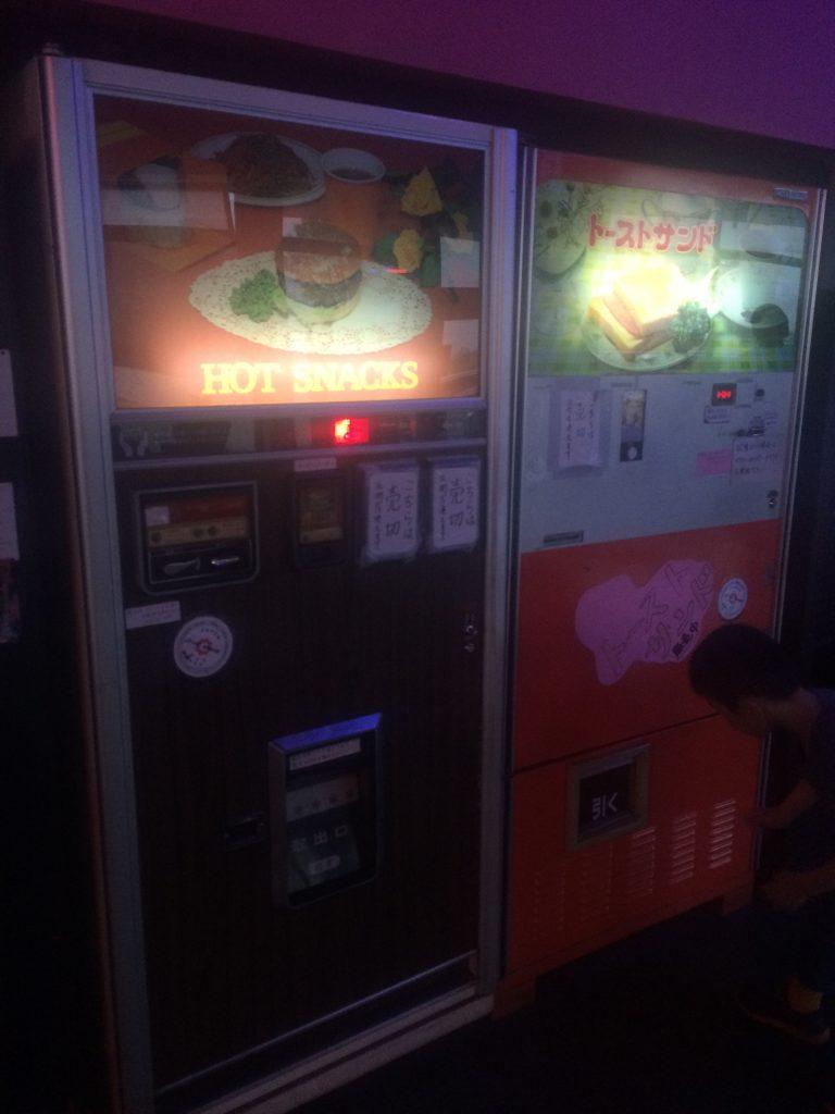ホットスナック自販機
