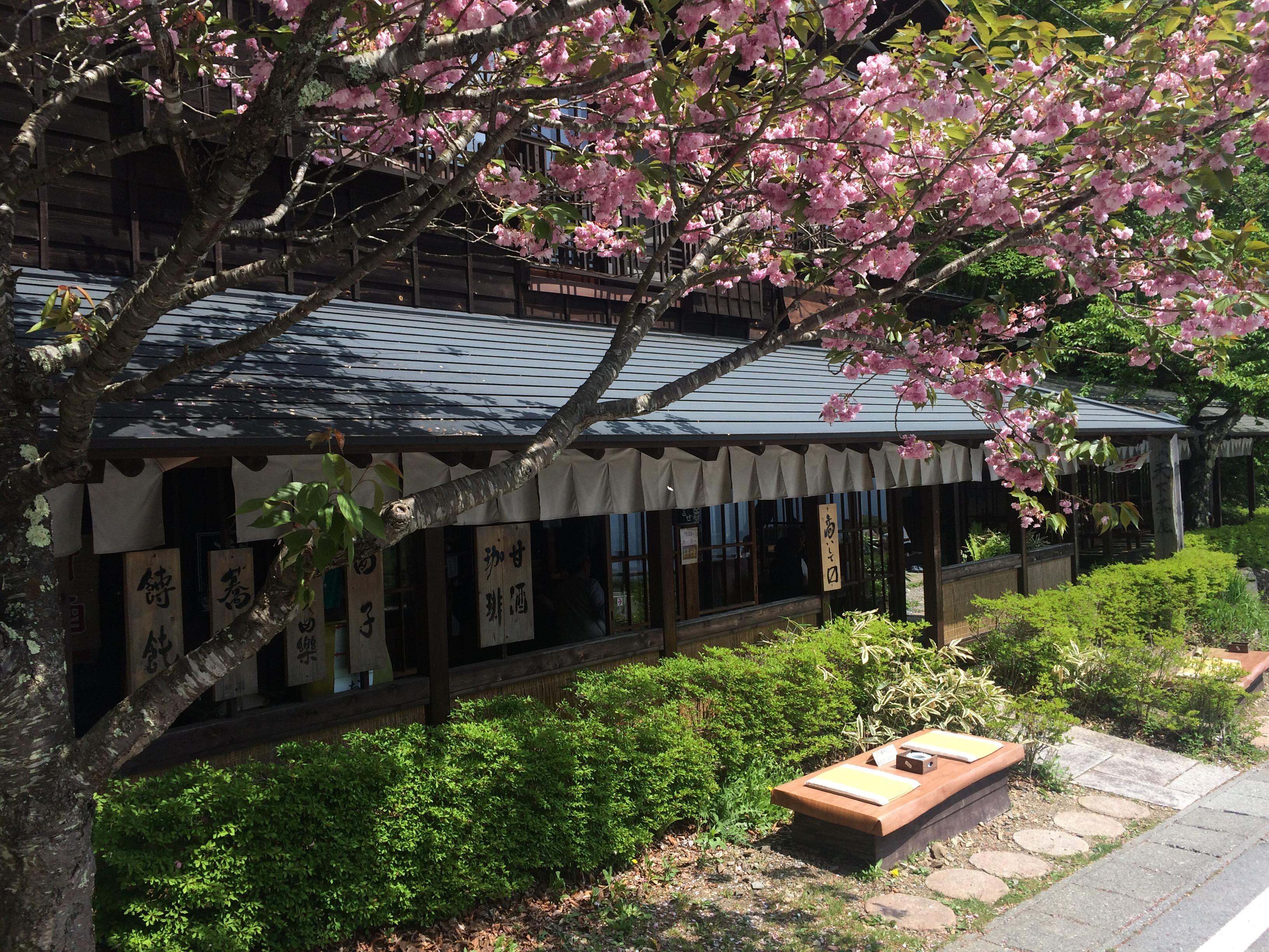 徒歩ではいけないカフェ?山梨の天下茶屋
