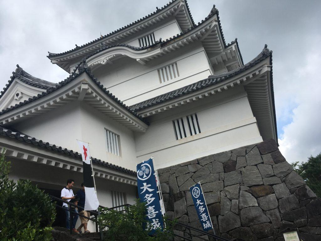 千葉県立中央博物館大多喜城分館入口