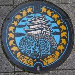 ご当地マンホール発見の旅!(埼玉県編)Part 1
