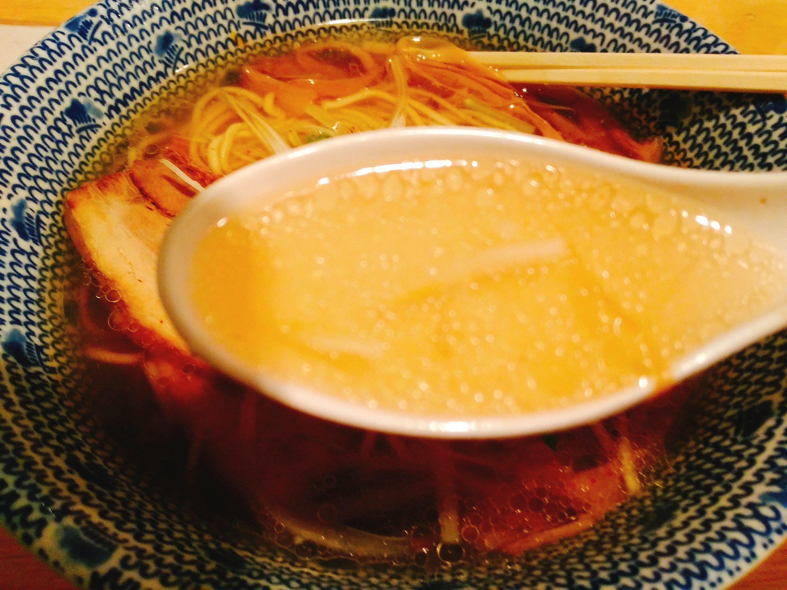 鬼塩スープ