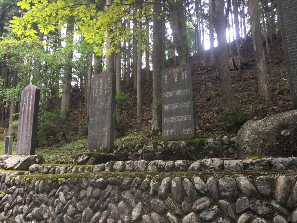 三峯神社参道