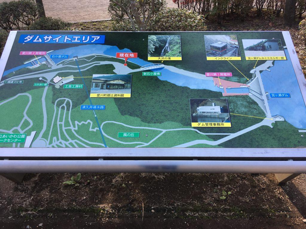県立あいかわ公園 地図