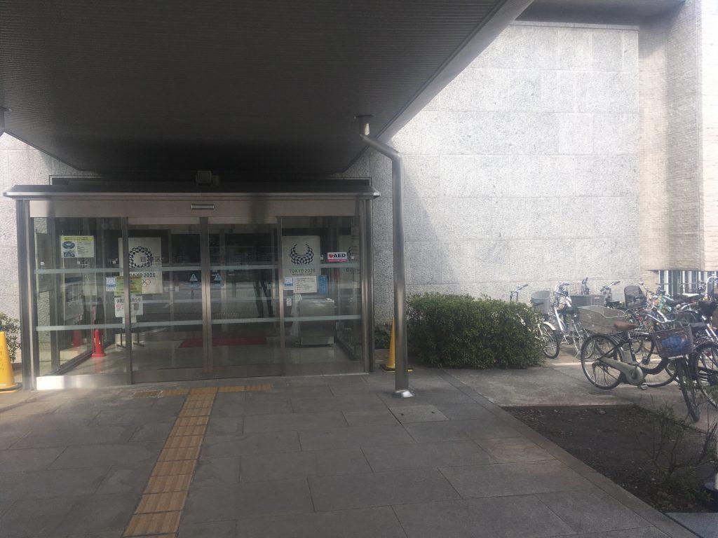 目黒区役所3F入口