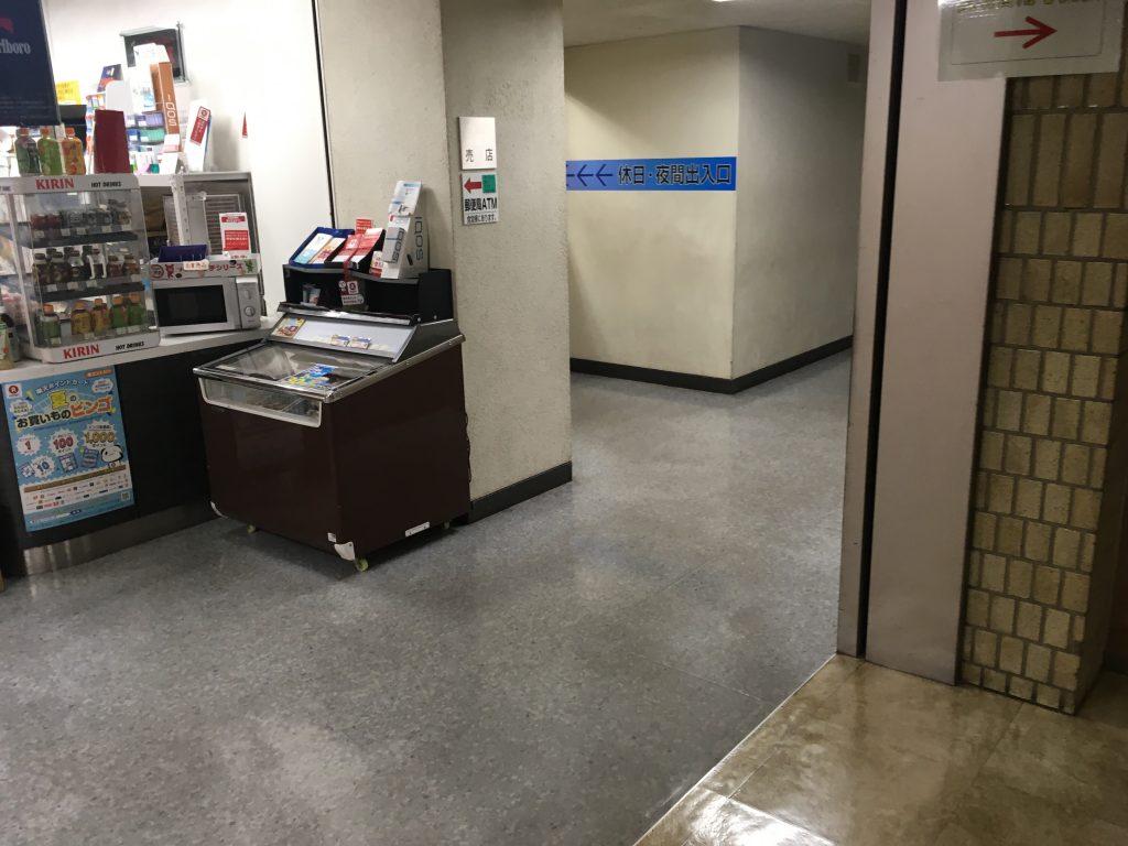 新宿区役所地下の購買