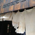 激戦区渋谷にて行列の絶えない店、はやしへ行ってきた
