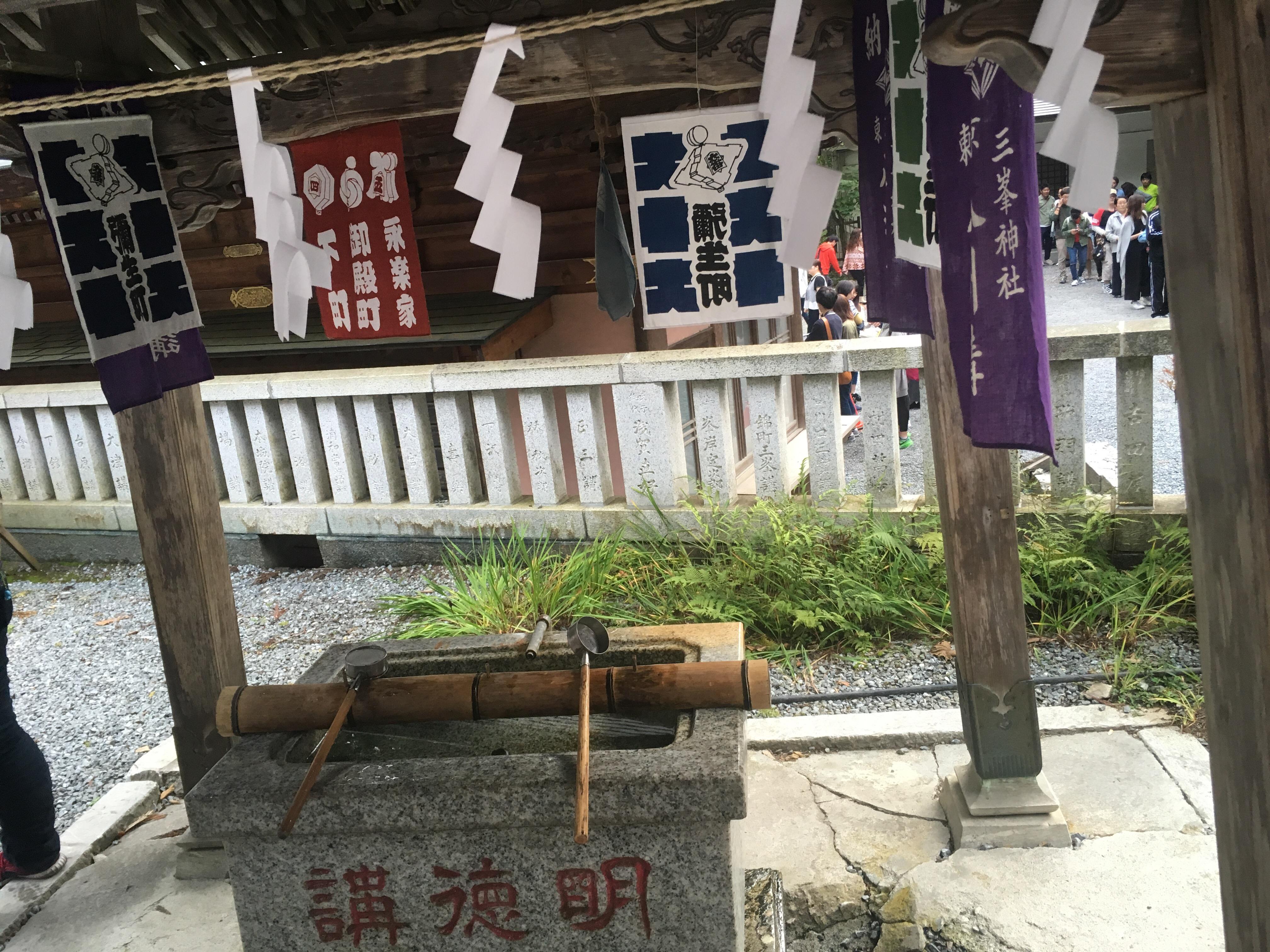 手洗場 三峯神社