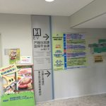 【区役所メシ】目黒区役所レストラン